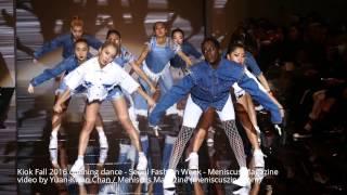 Kiok Fall 2016 opening dance w/ Jonte' Moaning - Seoul Fashion Week 서울 패션 위크 - Meniscus Magazine
