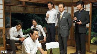 大学時代のジャズ仲間との同窓会旅行のため宿泊予定だった青柳(大浦龍...