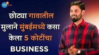 तुम्ही विचार करता तेच आम्ही बनवतो I Mudassar I Start Up I Motivation Marathi | मराठी भाषण