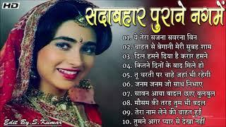 90s 80s Songs | सदाबहार गाने | Evergreen Melody Songs | Evergreen Song | Kumar Sanu & Alka Yagnik