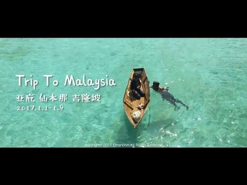 DJI Osmo Mobile - Travel to Malaysia Yabi!