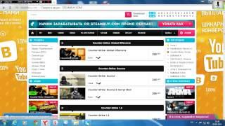 Steambuy Интернет-магазин ! Акции ! Скидки! Steam! Все сюда !(Моя страница ВК http://vk.com/wolff7777777 Ставьте лайки подписывайтесь на мой канал всем удачи спасибо что смотрели..., 2014-05-09T16:37:41.000Z)