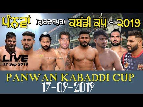 LIVE 🔴 PANWAN (Gurdaspur) BATALA vs GHUMAN || KABADDI SHOW MATCH - [17-Sep-2019] 🔴 98556-63533 (1C)