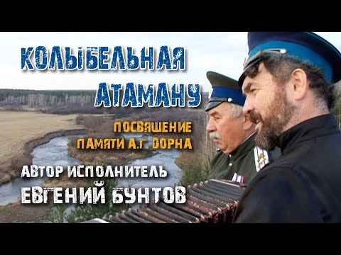 войска оренбургского казаки казачьего фото