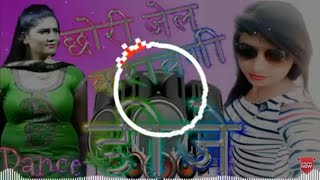 Jel karawegi Re Chhori Haryanvi DJ prem sound
