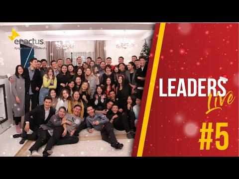 Leaders LIVE - Командный влог #5