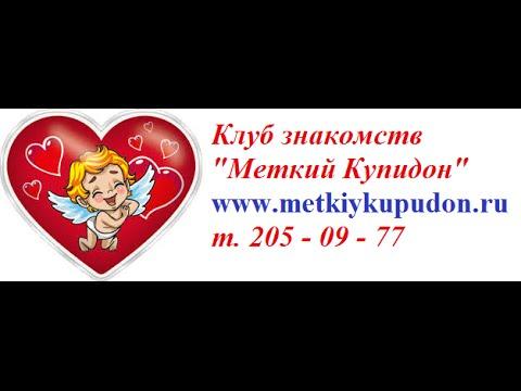 Секс знакомства ru - бесплатные знакомства для секса - sex