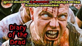 படம் ஃபுல்ல பாக்க தைரியம் இருக்கா?   Tamil Voice Over   Mr Tamizhan   Movie Story & Review in Tamil