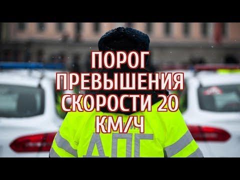 🔴 Медведев предупредил российских водителей о несправедливых штрафах