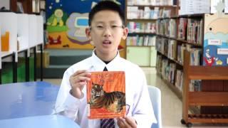 天主教聖母聖心小學 - 6A 柴宇翔同學閱讀分享
