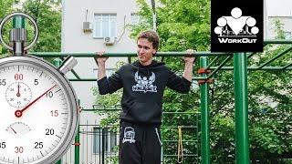 Продолжительность тренировки  | Антон Кучумов | SOTKA - День 26