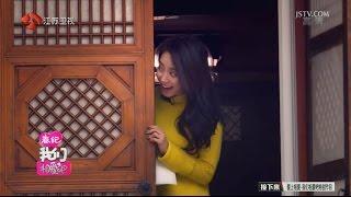 160221 宋智孝 x 陳柏霖 江蘇衛視《我們相愛吧》第二季宣傳片