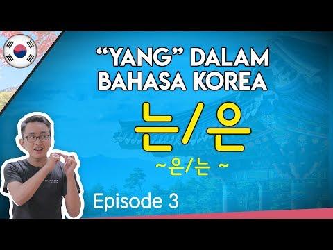 "Belajar Bahasa Korea 3: Penggunaan ""Yang"" dalam Bahasa Korea"
