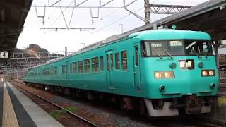 JR西日本 117系SG005 吉野口駅停車中・発車