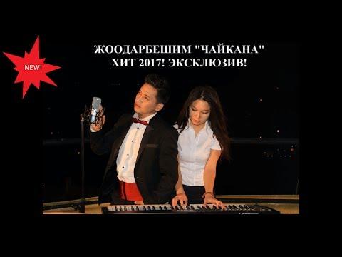 JOODARBESHIM MP3 СКАЧАТЬ БЕСПЛАТНО