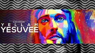 Yellam Yesuvee | Saikishore Musical | Tamil Christian Song | Official Video | Paramsaa Productions