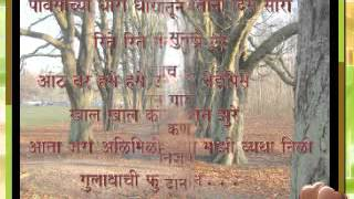 Sandeep Khare poem
