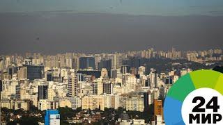 Бразилия задыхается от смога из-за пожаров в Амазонии