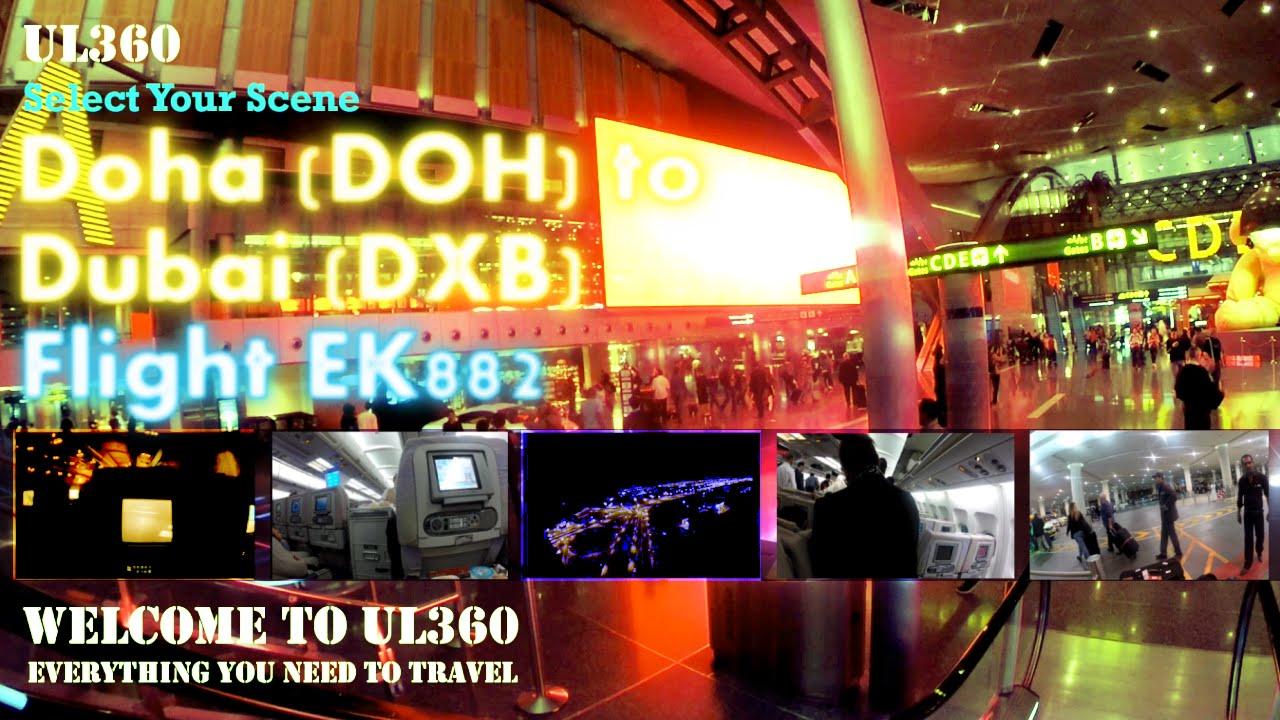 doha duty free electronics price list