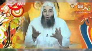 التدخين الشيخ محمد حسان