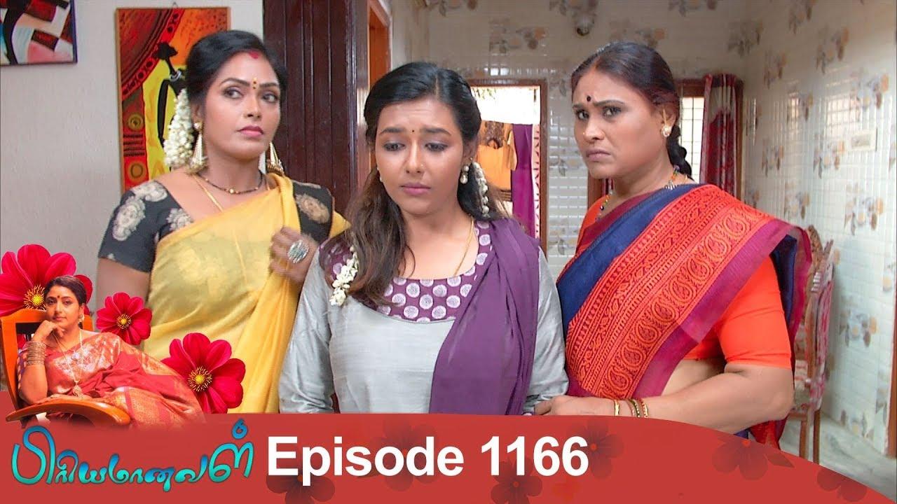 Priyamanaval Episode 1166, 10/11/18