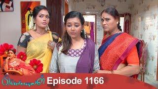 Video Priyamanaval Episode 1166, 10/11/18 download MP3, 3GP, MP4, WEBM, AVI, FLV November 2018