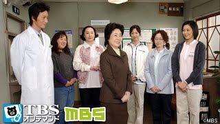 アメリカ留学が決まった桜沢(萩野崇)に代わって、訪問看護センターを継い...