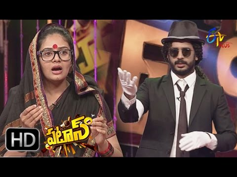 Patas | 18th March 2017  | Full Episode 403 | ETV Plus