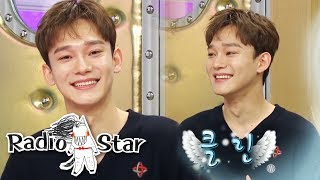 CHEN Never Says Anything Wrong [Radio Star Ep 612]