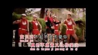 陈琳琳 Chen Lin Lin ~宝贝对不起