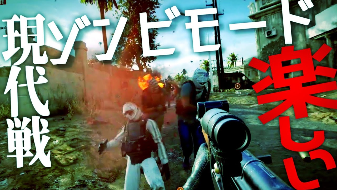 【現代戦FPS】リアル系FPSのゾンビモード楽しすぎない?【Insurgency Sandstorm・ゆっくり実況】