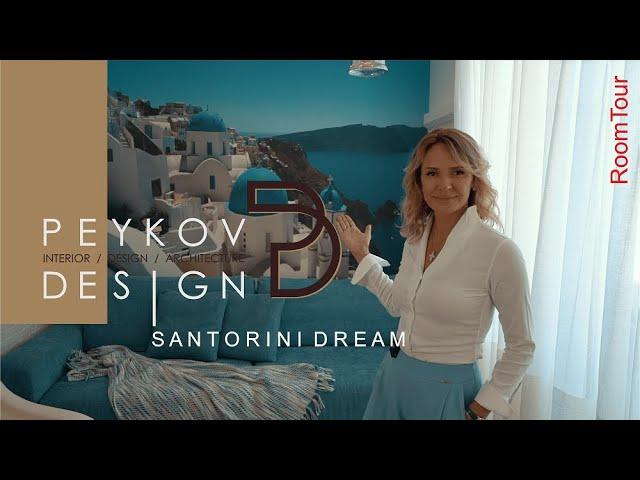 RoomTour l SANTORINI DREAM