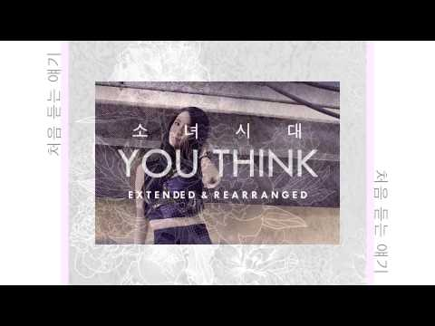 [Extended & Rearranged Ver.] Girls' Generation (소녀시대) - You Think
