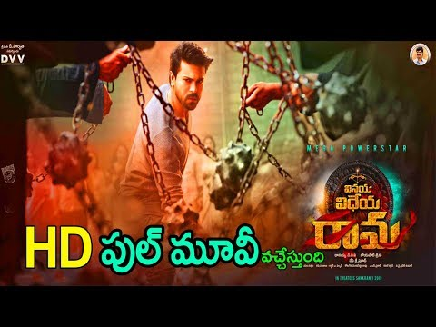 Ram Charan Vinaya Vidheya Rama Full HD Movie Release In Amezon Prime | Boyapati Srinu | Get Ready