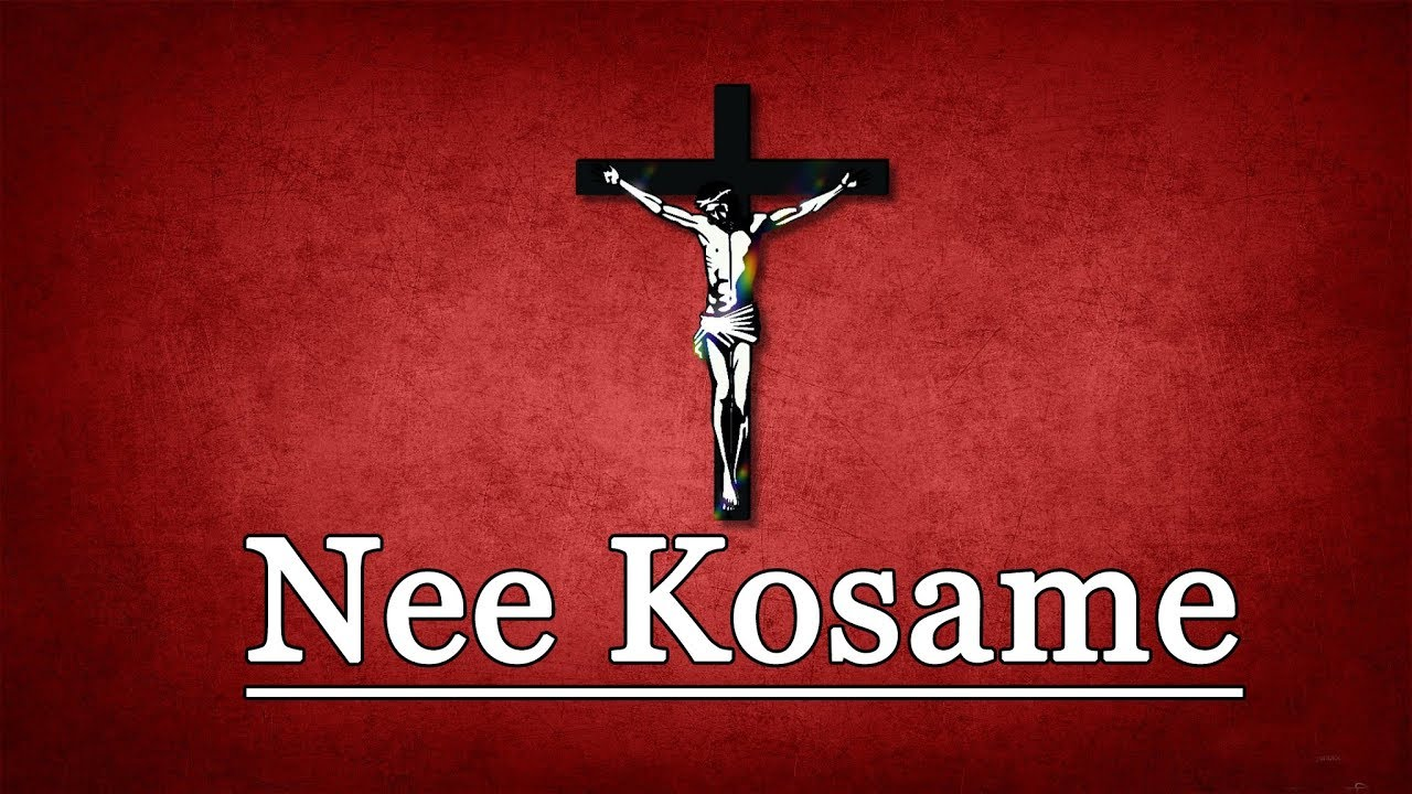 Latest New Telugu Christian Songs 2018 || NEE KOSAME ||నీ కోసమే ||......