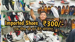 7A Quality Imported Shoes at Cheapest price | VANSHMJ