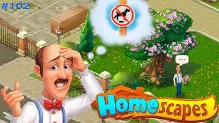 HomeScapes Дворецкий #102 (уровни 596-601) Новые торшеры и Стрижка газонов