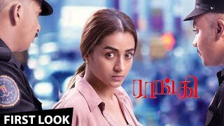 Raangi Official First Look Reaction