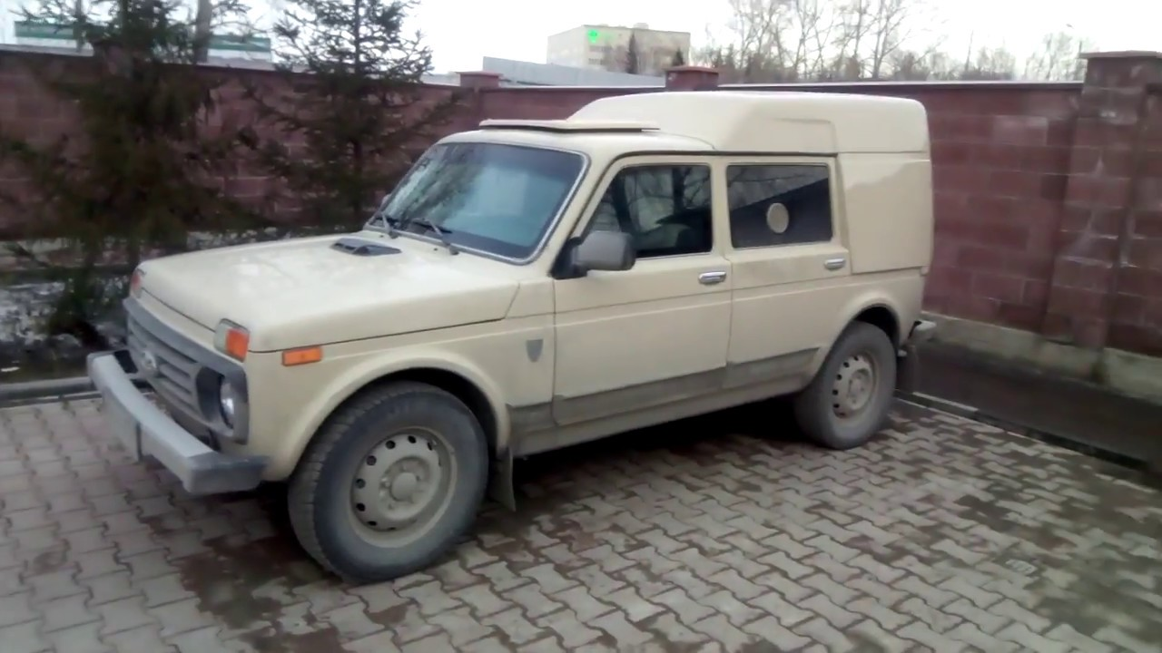 Купить CHEVROLET NIVA (GLC) в Тольятти по акции! - YouTube
