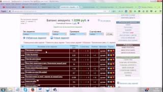 Как заработать первые 1000 рублей в интернете (букс №2 wmrok)