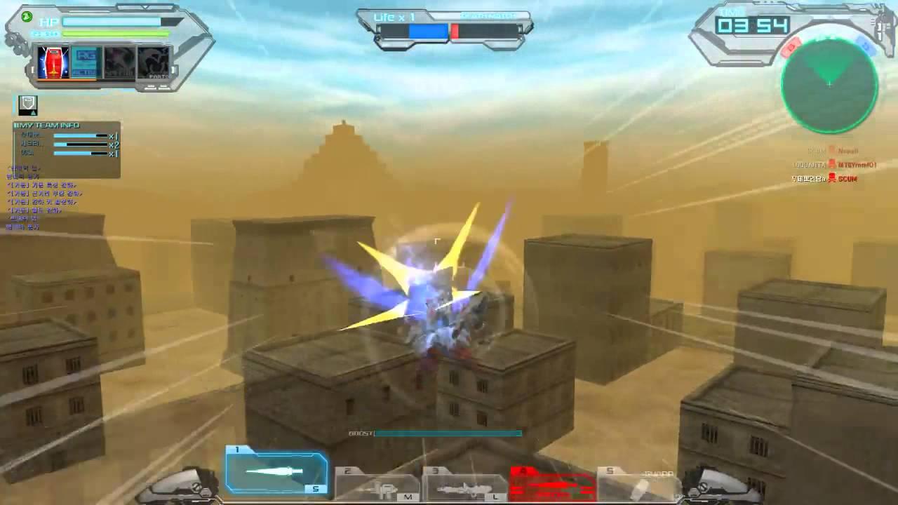 Sdgo Star Build Strike Gundam Rg System Youtube