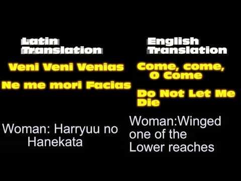 One Winged Angel Lyrics- English/Latin- Final Fantasy VII