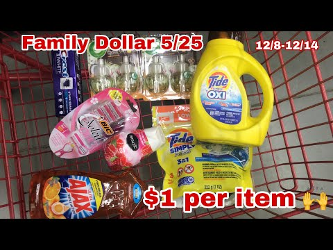 Family Dollar 5/25 In Store Savings| $1 Each 🎉