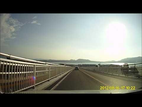 ¿Una montaña rusa para coches? No, es un puente de Japón