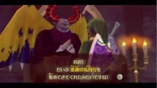 "Zelda Skyward Sword [""Hiro"" mode] Part-28"