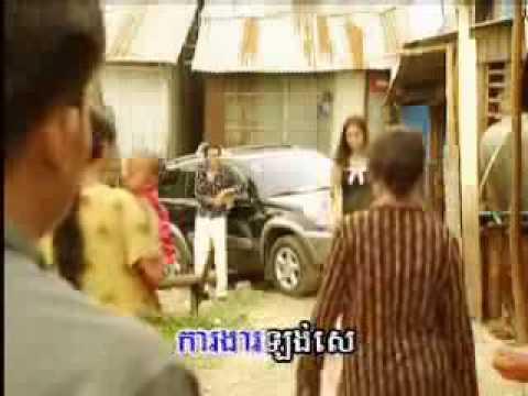 Khmer song - Tirk Pnek Svamey Srey Long Se