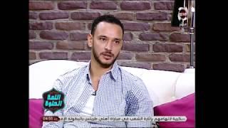 اللمة الحلوة - احمد خالد صالح : يتحدث عن كواليس