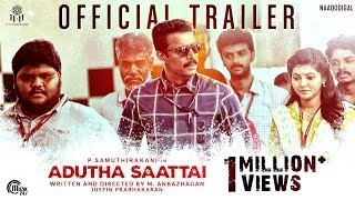 adutha-sattai-new-trailer