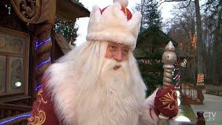 Зачем ехать к белорусскому Деду Морозу? Репортаж из резиденции волшебника