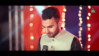 Milad Raza Qadri   Apne Angan   Official Video 2021   Rabi-ul-Awwal Special